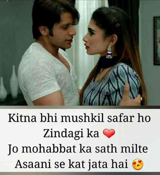 romantic love quotes in hindi, love wallpapers with messages, short love shayari, sweet love letter to my girlfriend in hindi, quotes on love in hindi, hindi shayari love, love shayari for gf in hindi, love shayari english, love status english, two line love shayari in hindi, best love shayari, love status 2 line, love letter in hindi