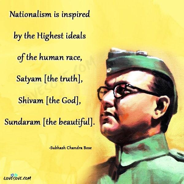 सुभाष चन्द्र बोस के अनमोल वचन, subhash chandra bose suvichar in hindi, subhash chandra bose in hindi, subhash chandra bose shayari, subhash chandra bose lines in hindi, subhash chandra bose jayanti status in hindi, subhash chandra bose ke rajnitik vichar, slogan of subhash chandra bose in english, points about subhash chandra bose in hindi