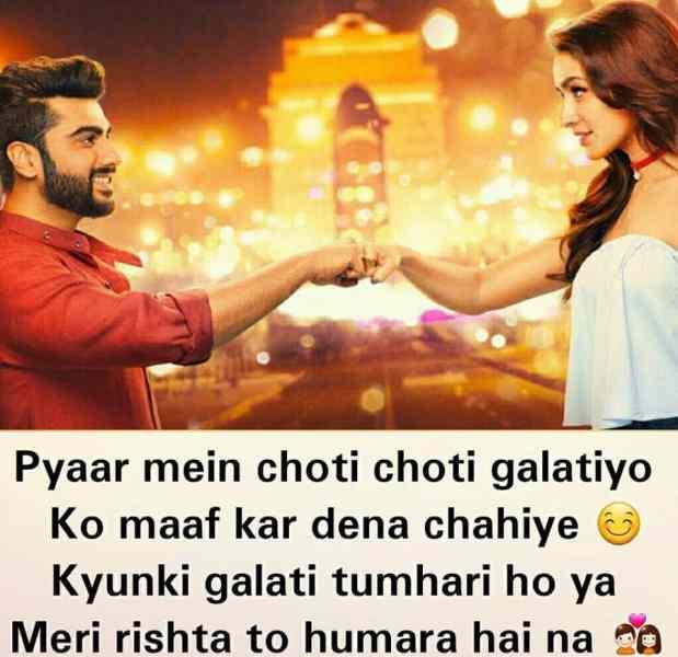 love sayari, shayari on love, hindi love shayari, hindi shayari love sad, love shayari 2 line, love shayari image, love quotes in hindi for him, miss u shayari for love, beautiful love status, love shayari status, shero shayari love hindi, romantic shayari on love in hindi