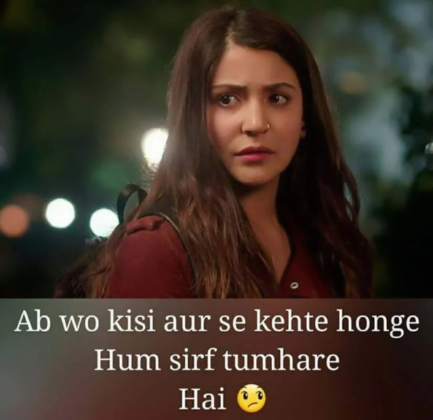 sad lines in hindi, sad shayari images, sad quotes in hindi, sad shayari image download, Sad shayari, sad shayari pic, hindi shayari sad, sad shayari with images, life sad status, sad shayri images, two line sad shayari, sad life quotes in hindi, sad lines, zindagi sad shayari