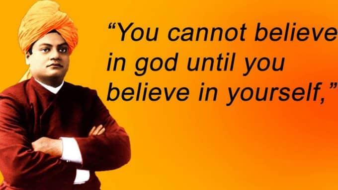 स्वामी विवेकानंद के अनमोल विचार, Swami Vivekananda Thoughts in Hindi, Swami Vivekananda Suvichar in Hindi, Swami Vivekananda Inspiring Thoughts in Hindi, Quotes of Swami Vivekananda in Hindi, swami vivekananda quotes in hindi for students, vivekananda quotes on education in hindi, suvichar of swami vivekananda in hindi