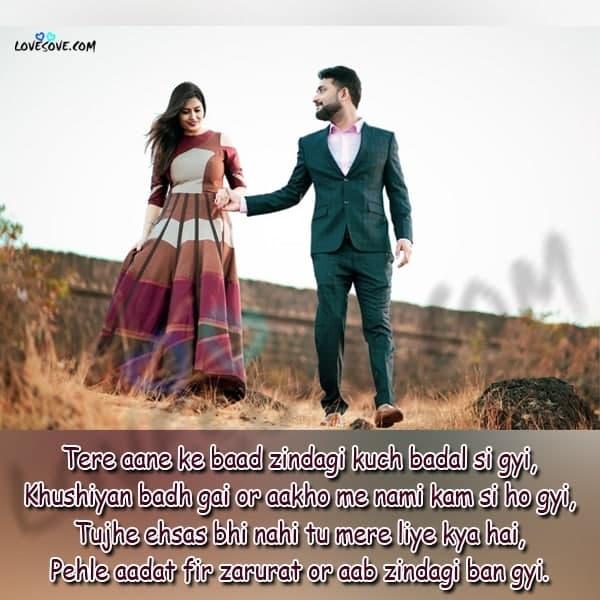 romantic shayari on love in hindi, shayari for love, love status in hindi, first love shayari, romantic love quotes in hindi, love wallpapers with messages, short love shayari, sweet love letter to my girlfriend in hindi, quotes on love in hindi, hindi shayari love, love shayari for gf in hindi, love shayari english, love status english, two line love shayari in hindi, best love shayari, love status 2 line, love letter in hindi, love shayari two line, sweet love sms in hindi, shayari love hindi, love status hindi 2 line, 2 lines love shayari