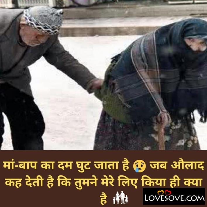 best quote for mom and dad, best lines for mom in hindi, i love you mom and dad quotes, love you mom dad photo, love u mom dad status, love u mom dad quotes, love you mom dad status, i love you mom dad pic, love you mom and dad status, love you mom dad sticker, love u mom dad status in hindi, love u mom dad quotes in hindi, love u mom dad hd wallpapers, love you mom dad quotes, love you mom dad images download