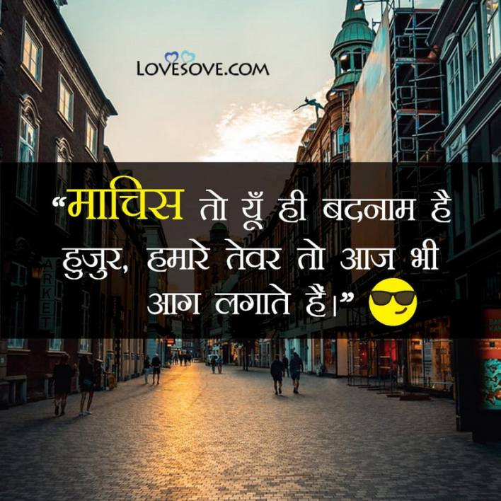 Attitude Shayari For Fb Lovesove - scoailly keeda