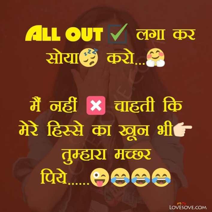 Pati Patni Jokes, Pati Patni Jokes In Hindi, Pati Patni Na Jokes, Pati Patni Ke Jokes, Pati Patni Jokes Sms