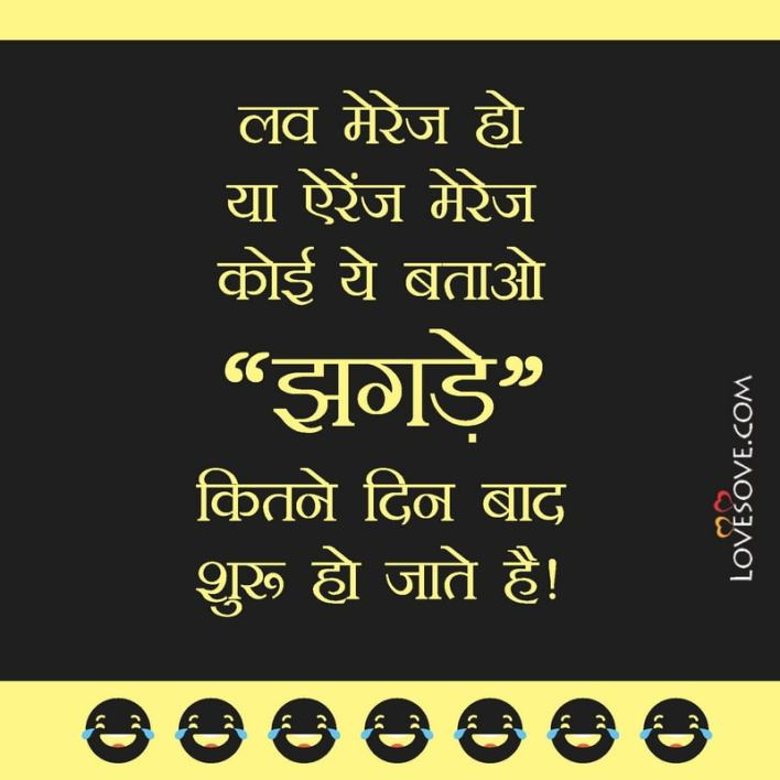 Funny status for girls Lovesove - scoailly keeda