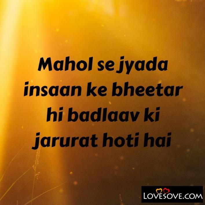 Aaj Ka Suvichar Wallpaper, Aaj Ka Suvichar Anmol Vachan, Aaj Ka Suvichar Quotes In Hindi, Aaj Ka Suvichar 2 Line, Aaj Ka Suvichar In Hindi 2020,