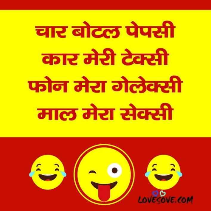 funny status in hindi attitude Lovesove - scoailly keeda
