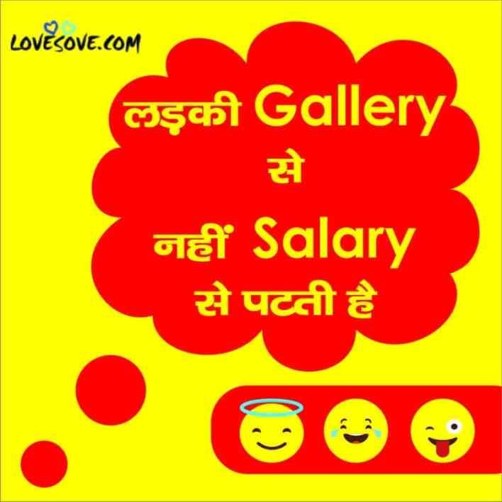 funny status in hindi love Lovesove - scoailly keeda