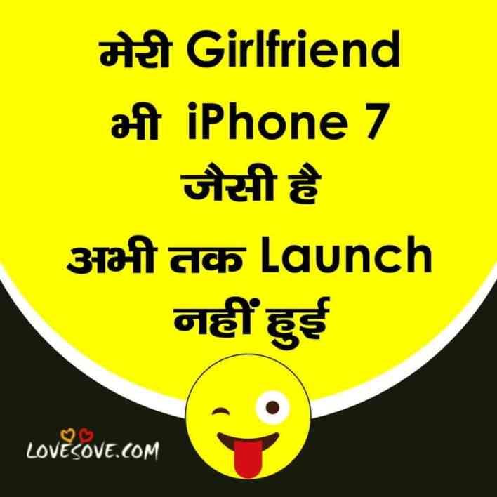 funny status in hindi new Lovesove - scoailly keeda