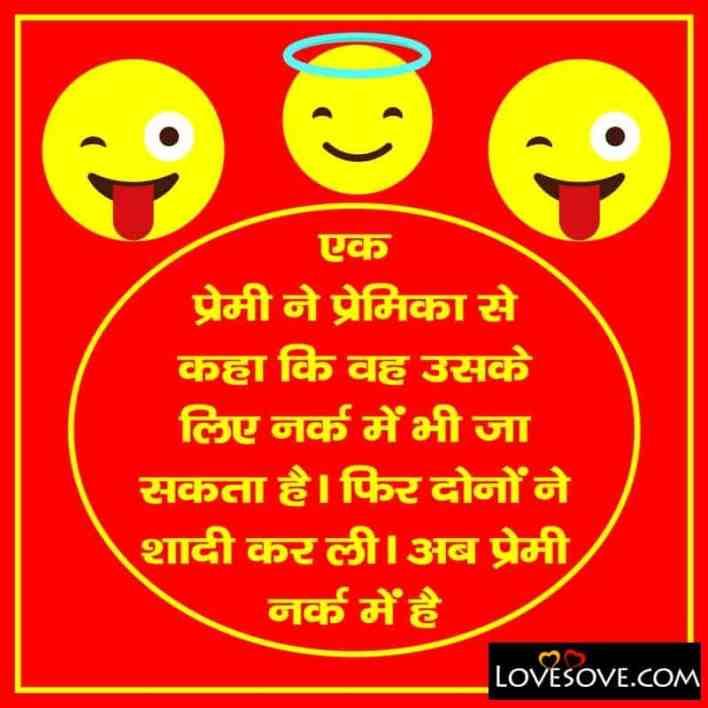 very funny status in hindi Lovesove - scoailly keeda
