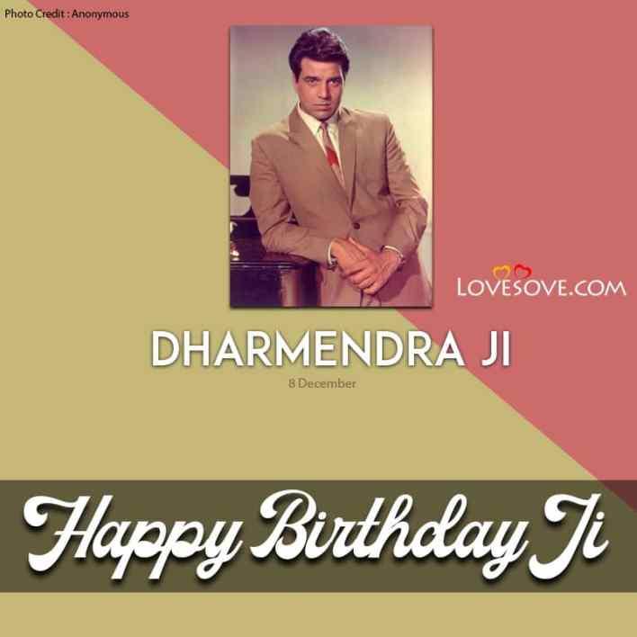 Happy Birthday Dharmendra Ji, Happy Birthday Dharmendra Image, Actor Dharmendra Happy Birthday, Happy Birthday Dharmendra Photo, Happy Birthday Dharmendra Special, Happy Birthday Dharmendra Sir, Happy Birthday To You Dharmendra, Happy Birthday Dharmendra Image Download, Dharmendra Ka Happy Birthday, Birthday Wishes For Dharmendra,