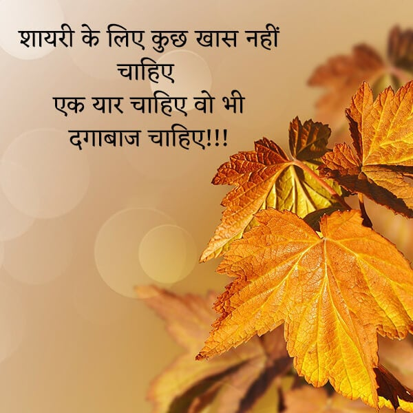 Top 50 Very Sad Two Line Status, , latest line sad status in hindi lovesove