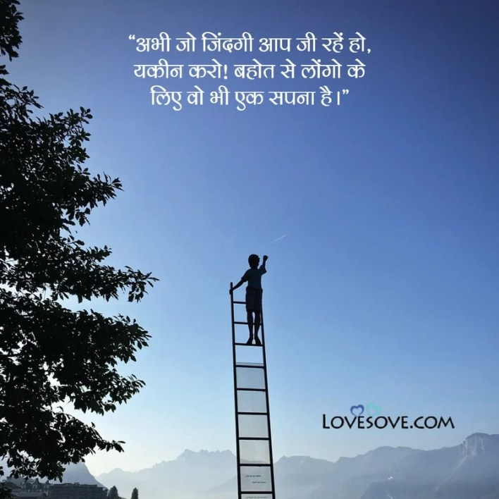 Golden Thoughts Of Life In Hindi Sms, Golden Thoughts Of Life In Hindi English, Golden Thoughts Of Life In Hindi With Images, Golden Thoughts Of Life In Hindi Text,