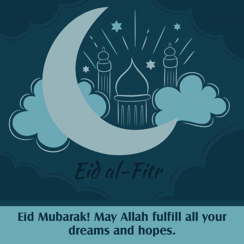 Eid Al-Fitr Wishes English, Eid Al-Fitr Wishes Card, Eid Al-Fitr Wishes To Friends, Eid Al-Fitr Wishes For Husband, Eid Al-Fitr Best Wishes In English, Eid Al-Fitr Best Wishes Sms, Eid Al-Fitr Wishes Images,