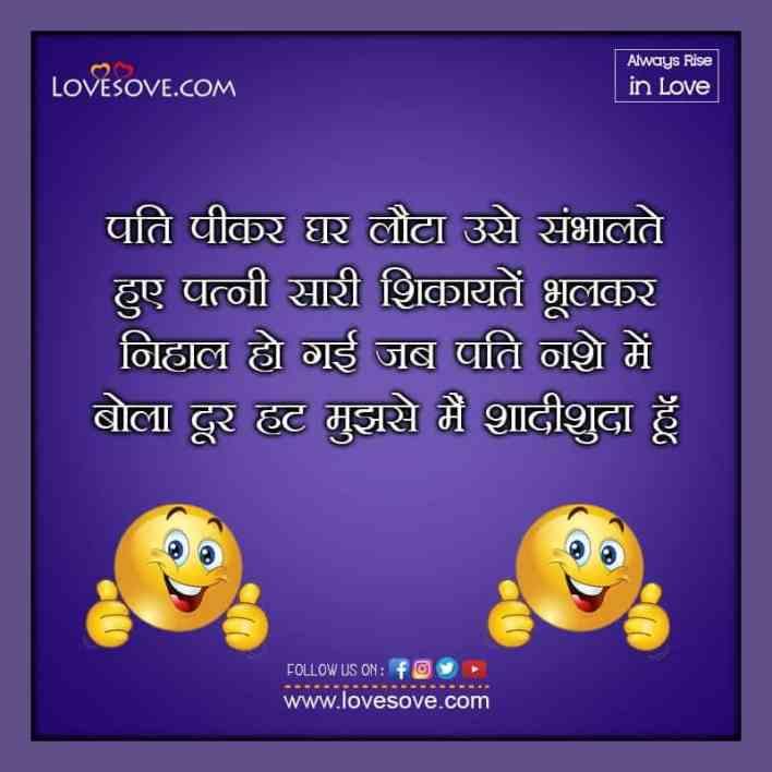 Funny Whatsapp Status For Best Friend Birthday, Funny Exam Result Status For Whatsapp, Funny Status Messages Whatsapp, Funny Quotes For Whatsapp Dp,