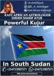 Powerful Kujur in South Sudan Contacts