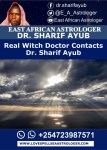 Real Witch Doctor Contacts Dr. Sharif Ayub