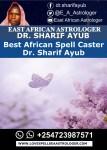 Best African Spell Caster Dr. Sharif Ayub