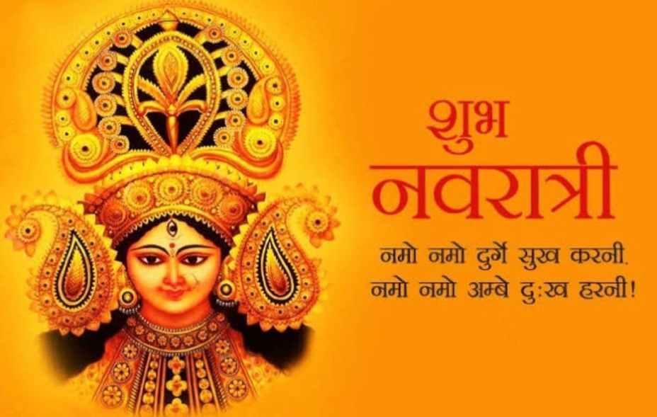 Happy-navratri (lovestatuswhatsapp.com)