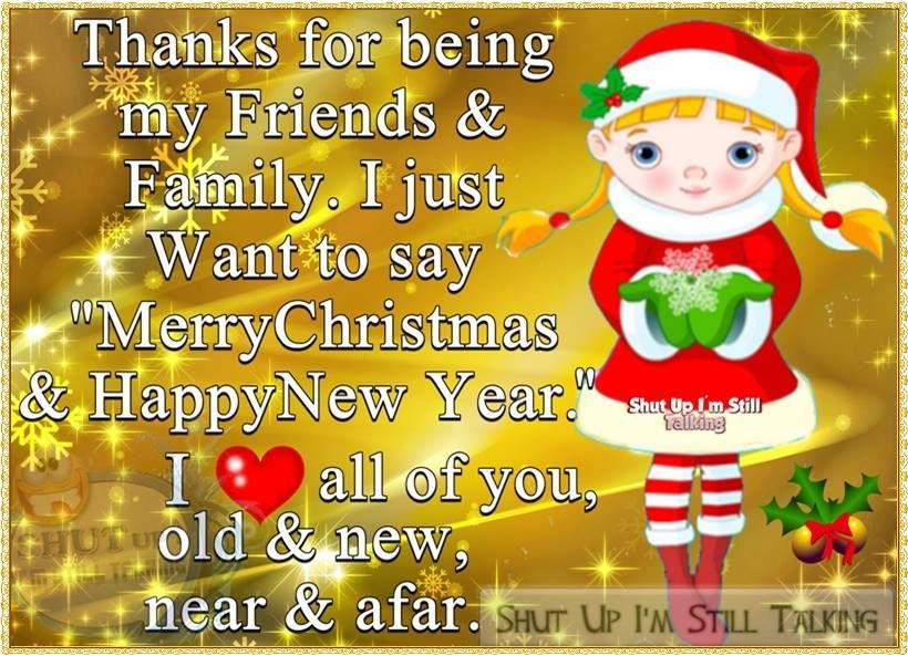 Thanks And Merry Christmas To My Friends And Family