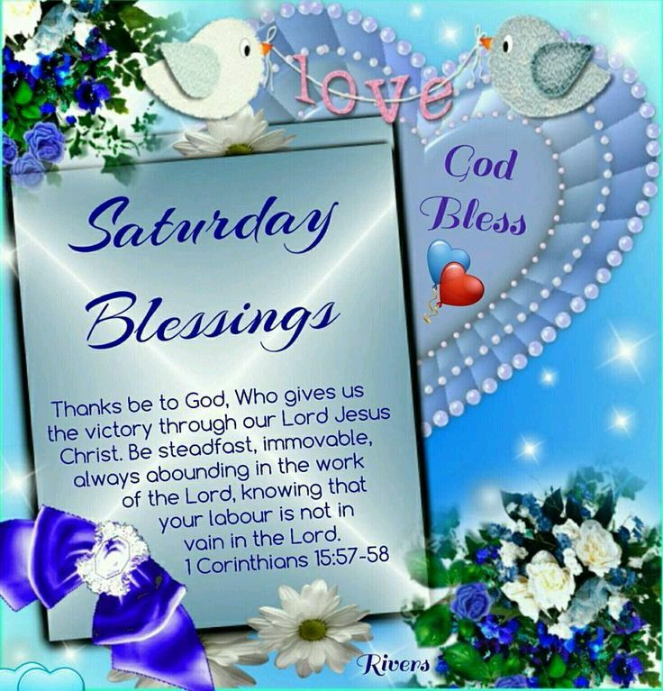 Good Morning Friday Quotes Weekend Blessings