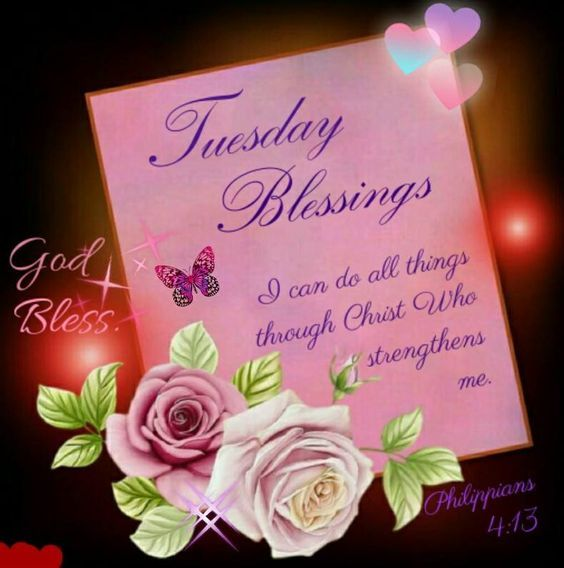 Blessings Quotes Tuesday Morning