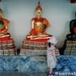 Tajlandia z dzieckiem, Azja z dzieckiem Love travelling family blog podróżniczy