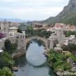 Mostar, Bośnia i Hercegowina. Bałkany. Co warto zobaczyć w Mostarze