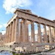 The Parthenon, Acropolis, Athens, Greece