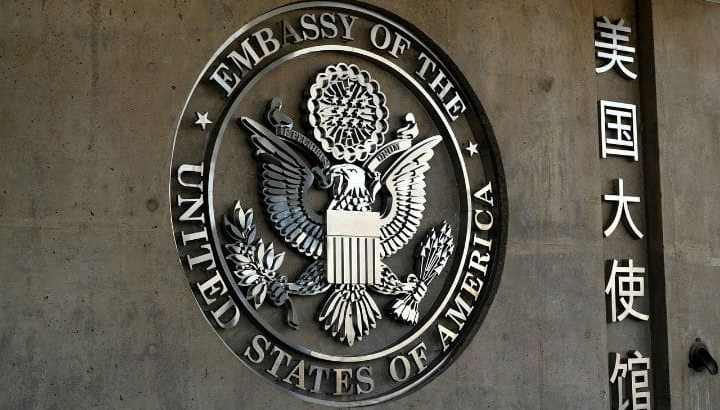 US Embassy Seal for emabassy where IR-1/CR-1 Spousal Visa Embassy Phase interviews are performed.