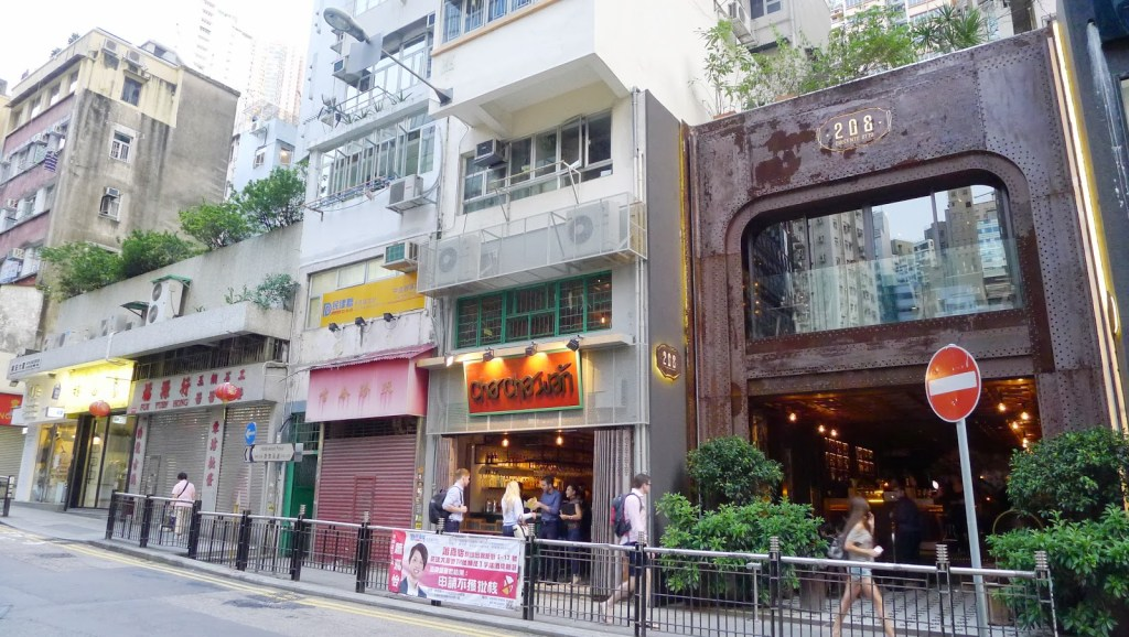 Frontage of Chachawan along Hollywood Road, just next to 208