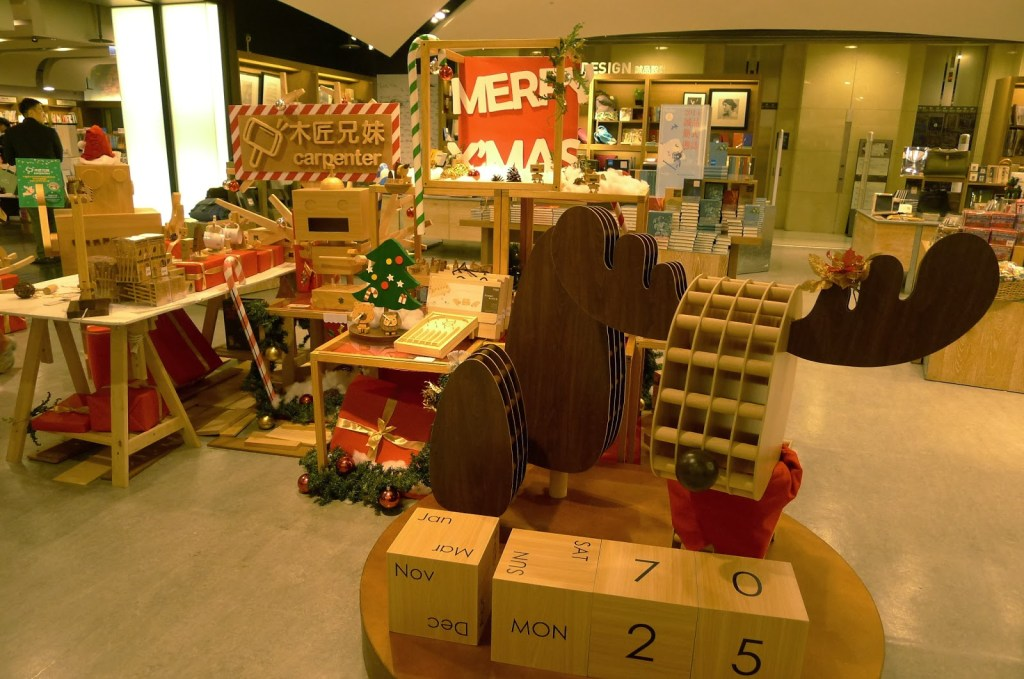 Interesting wood crafted gifts at Eslite Bookstore