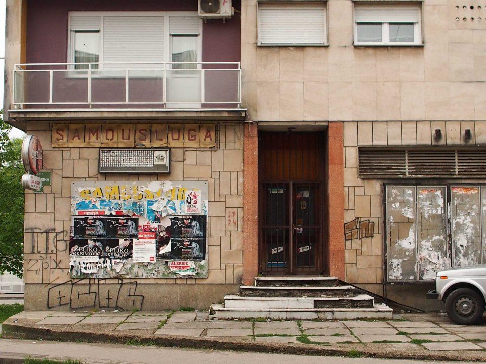Metropolitan Bihac - Bosnia i Hercegovina
