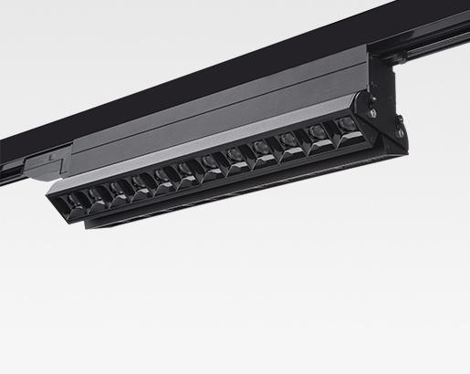 lc ll1601 track linear lighting