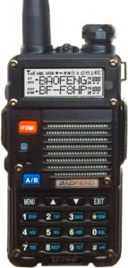 BaoFeng BF-F8HP: an honest review and a special price for you