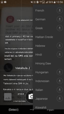 The translated language