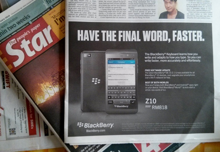 BlackBerry Malaysia Lowers Retail Price of Entire BlackBerry