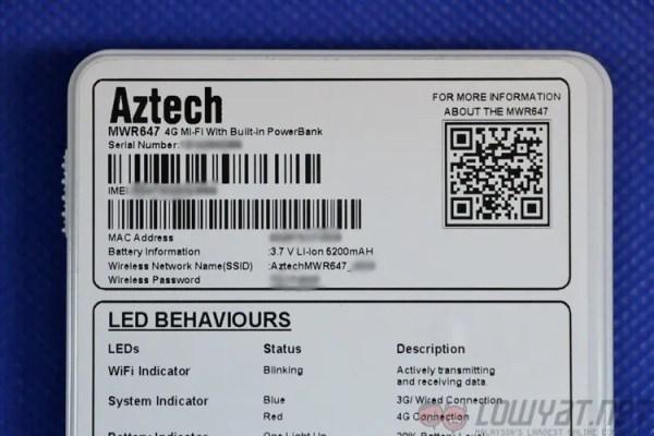 aztech-mwr647-9