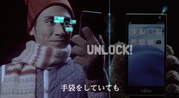 Fujitsu iris authentication system for smartphones