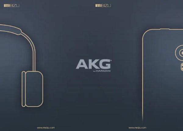 meizu-akg-headphones-teaser-1