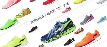 Xiaomi Li Ning Smart Shoes 3