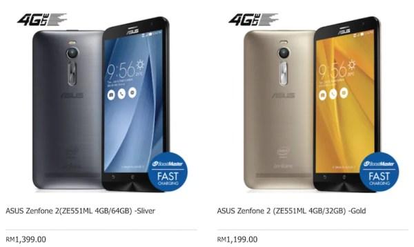 asus-zenfone-2-new-price-4gb-model-1