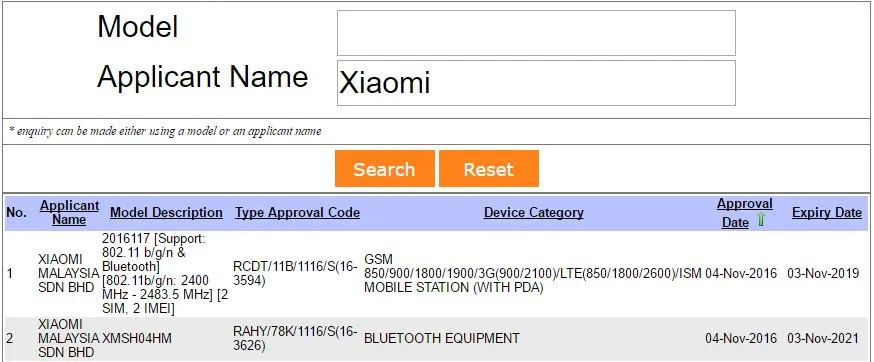 Xiaomi Registers Two New Products on SIRIM