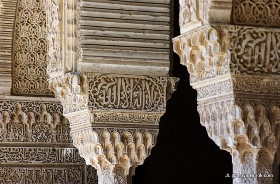 Islamic La Alhambra Generalife