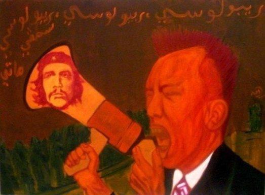 """Painting """"Revolusi Sampai Mati"""" by Rahmat Haron"""