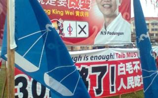 Beyond The Poster Wars Of Pilihanraya Sarawak 2011