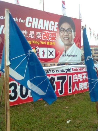 Poster wars, Pilihanraya Sarawak 2011 | Credit: June Rubis