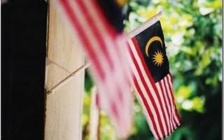 #MenghitungHariMalaysia Hari 8: Kebebasan Asasi & Kewarganegaraan