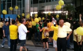 Bersih 3.0: Jakarta